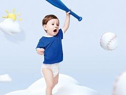 贝舒乐婴童用品-品牌升级