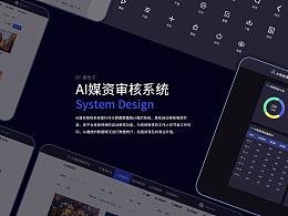AI媒资审核系统UI设计