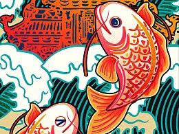 [何舣舟✖️新东方在线] - 锦鲤主题H5系列插画