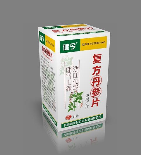 站台包装设计郑州药品包装盒v站台药品铁路如何设计图图片