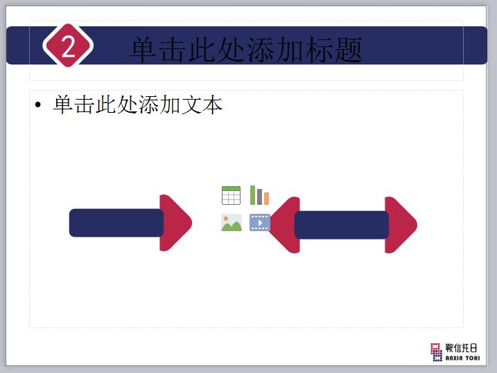 ppt模板|ppt/演示|平面|qiq