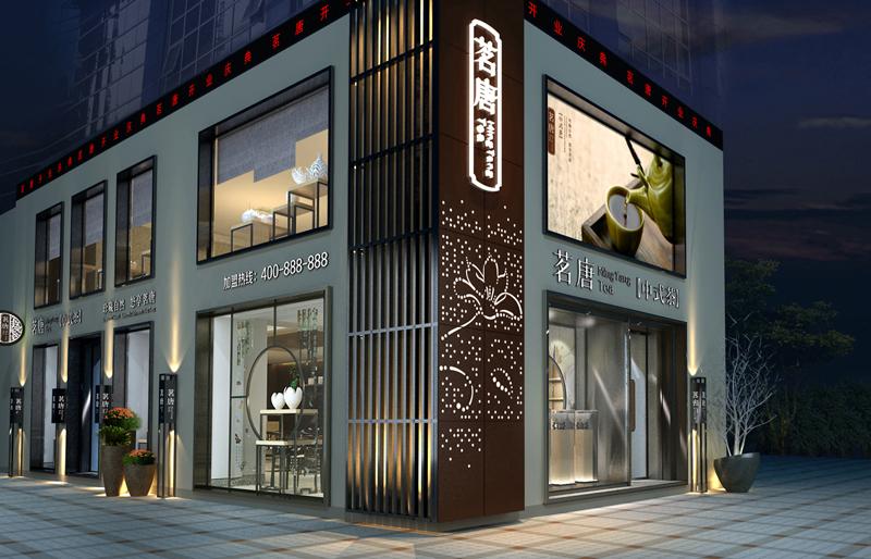 茗唐61中式茶|展示/橱窗/店面设计|空间/建筑|正午