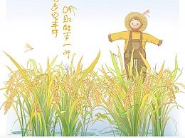 大米包装插画—丰收年