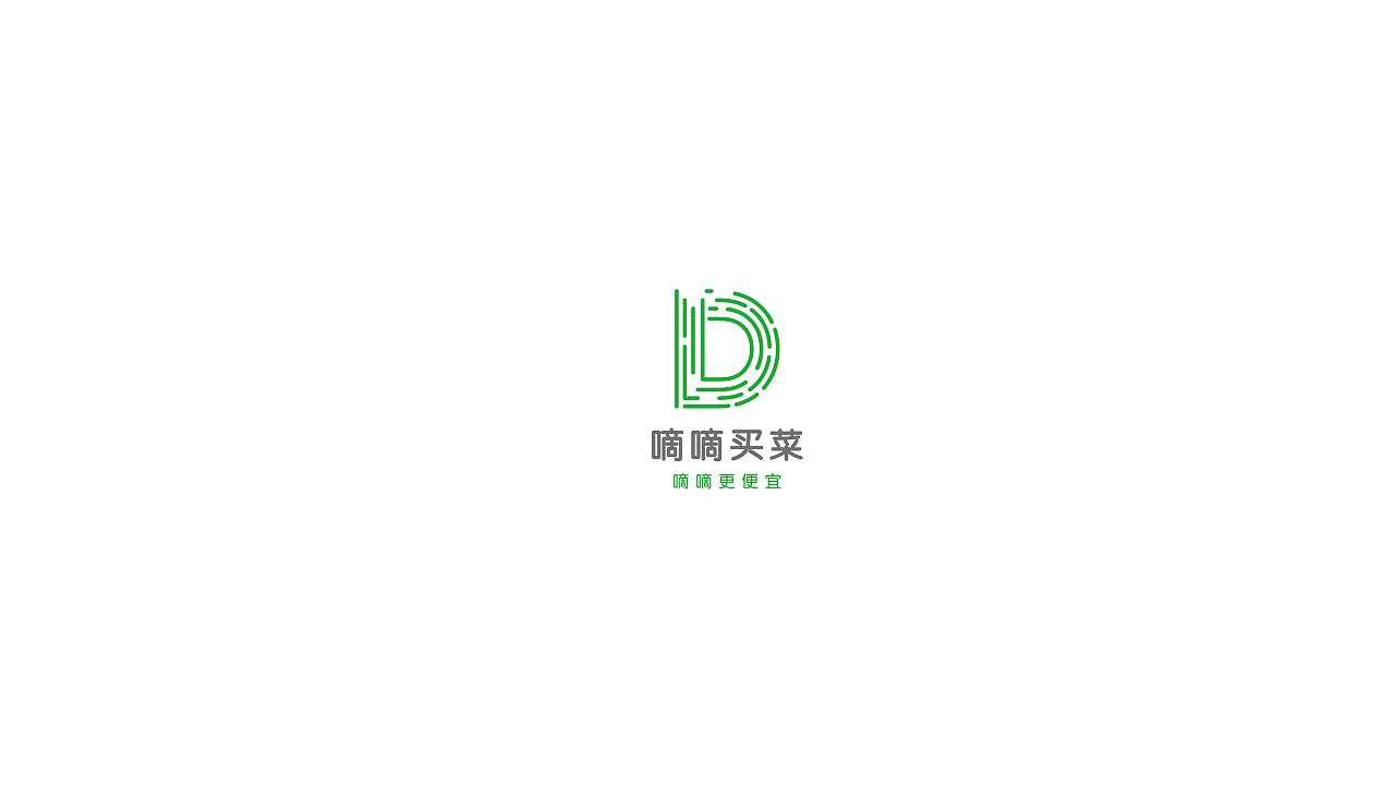 滴滴买菜logo图片