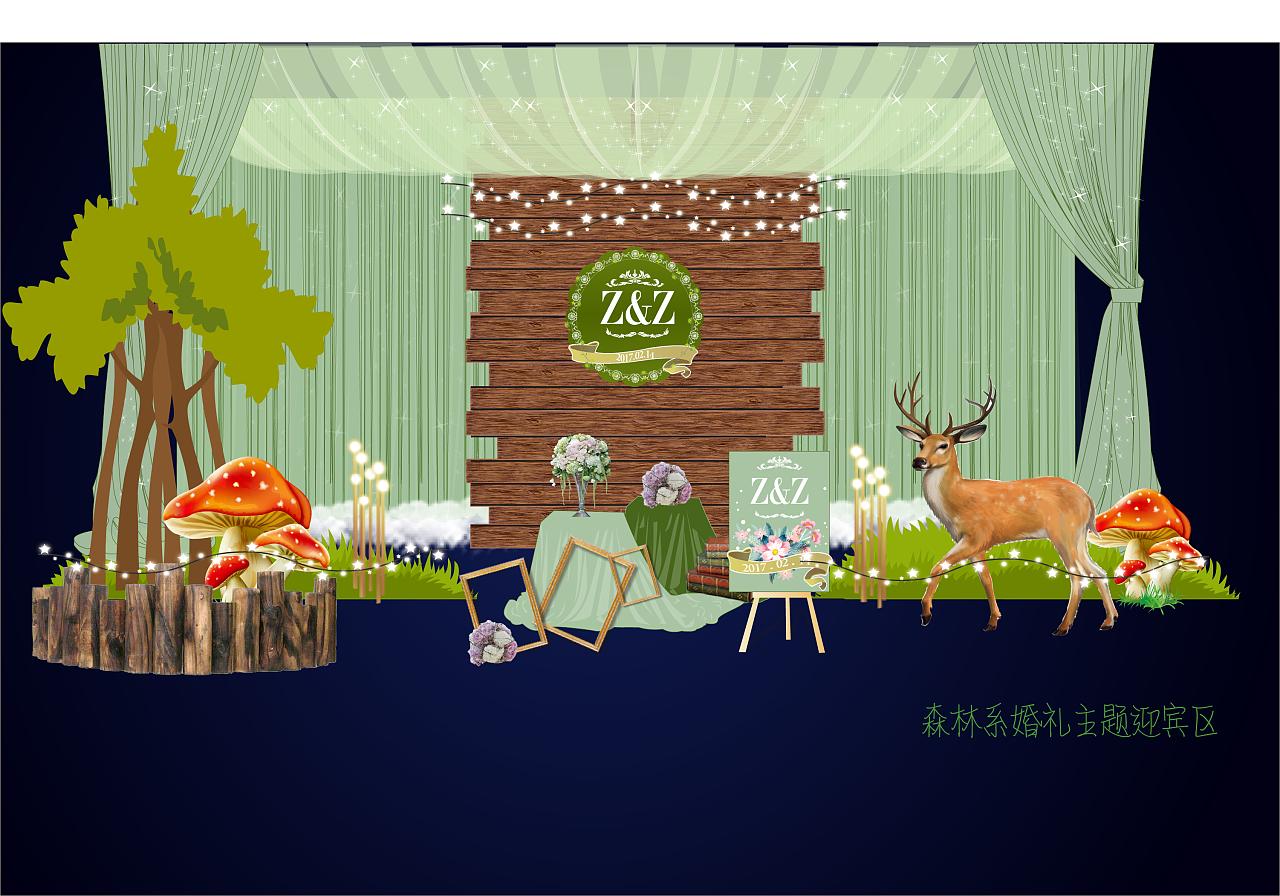 森林系婚礼手绘效果图分享展示