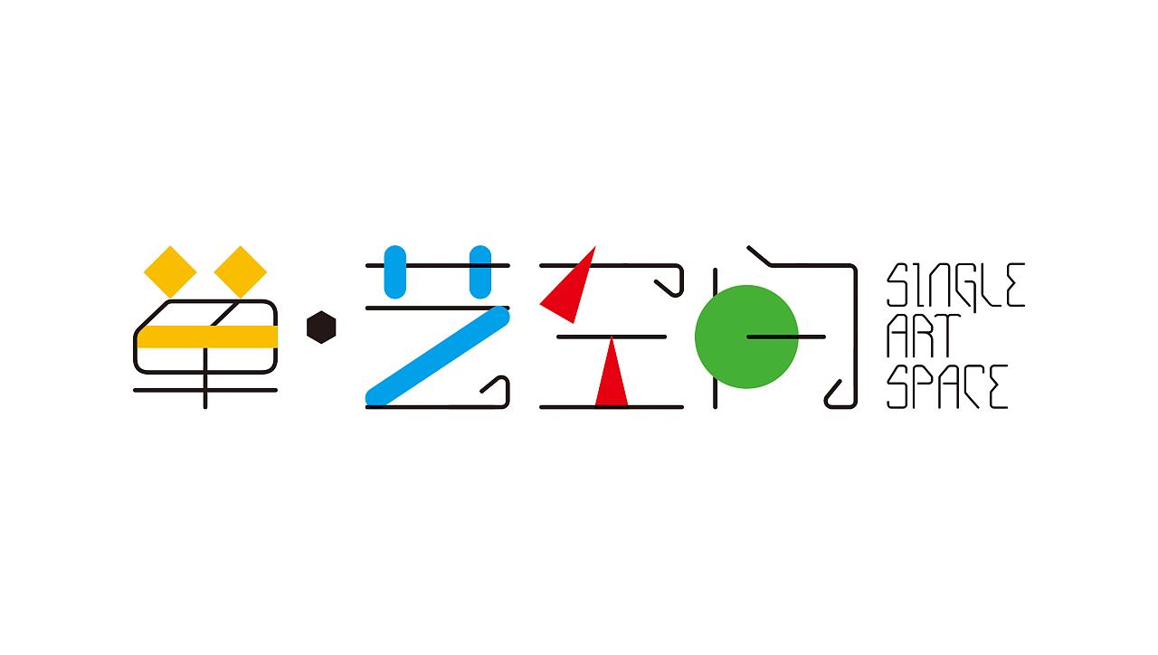 单艺空间画室logo      图片