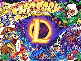 """VICTORY TEAM""  LOL x PEMS"