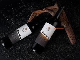 新疆红酒品牌全案开发设计酩疆红酒品牌设计古一出品