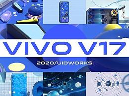 vivo V17 极点屏 一点灵晰.