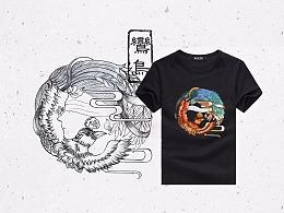 山海经动物的吉祥插画T恤