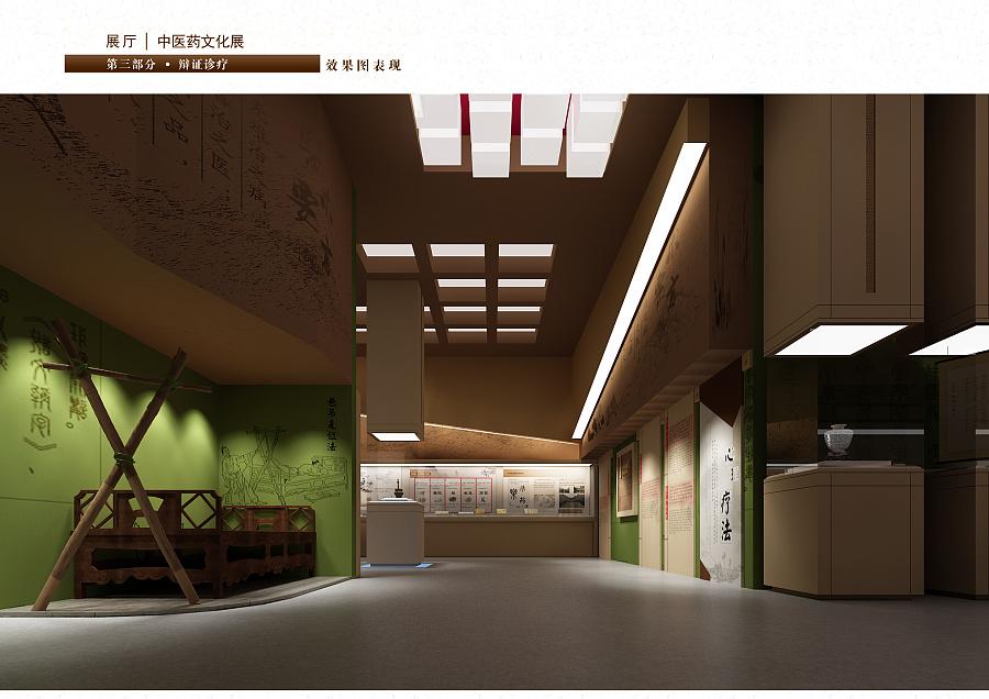 原创作品:中医药文化博物馆