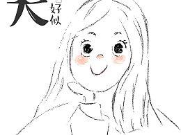 【插画】脸大好似一品锅