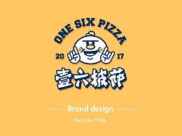 餐饮品牌设计 —— 一六披萨