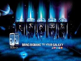 Bring Bigbang To Your Galaxy