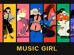 《 Music girl 》 人物插画