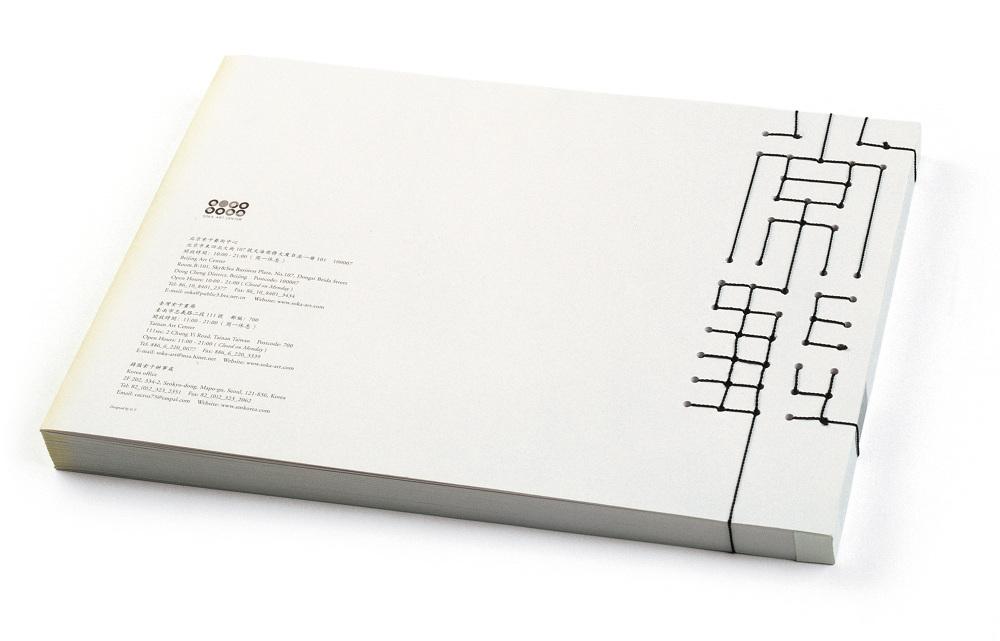 广煜之书籍设计(二)上海室内设计哪家好图片