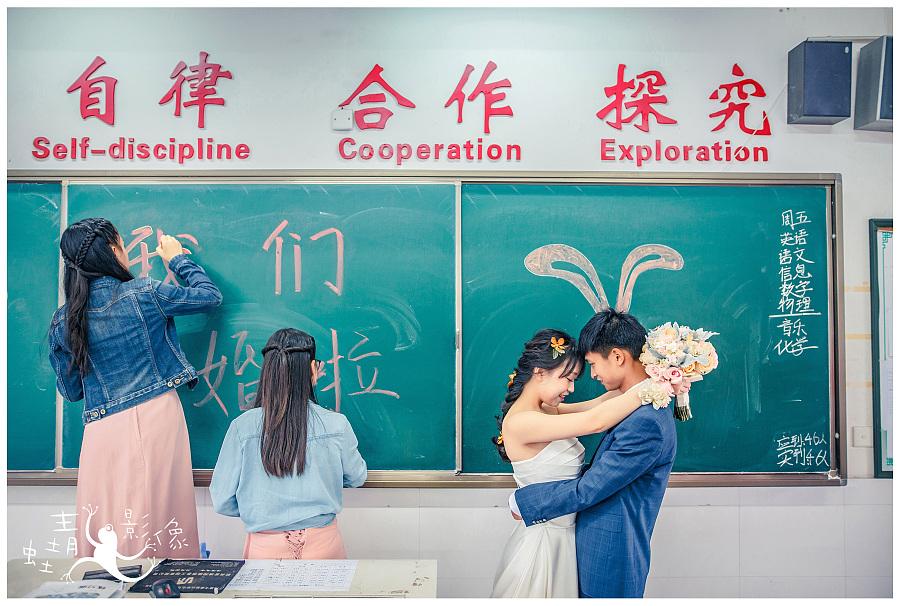 青蛙摄影婚礼拍摄-以前是高中人像 同学 摄影 绝高中部第二中学文山图片