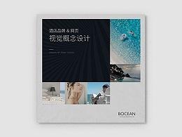 BOCEAN酒店品牌&官网设计