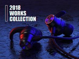 2018产品渲染年度合集