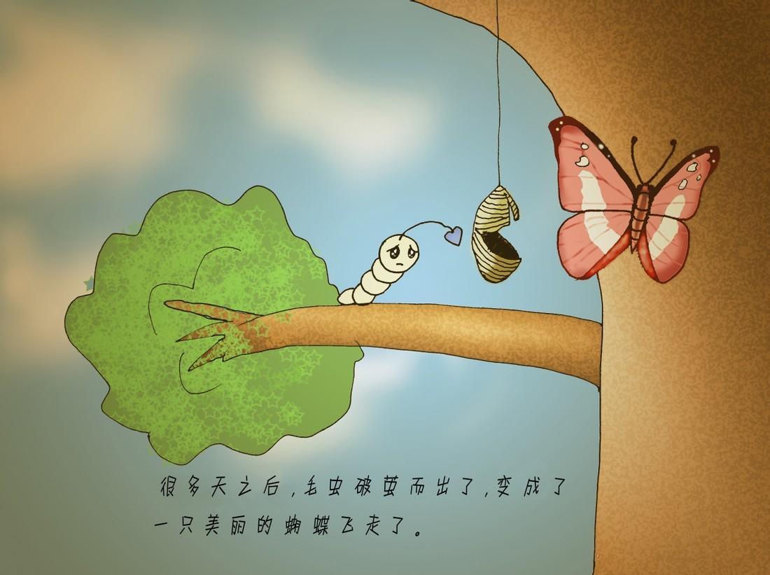 关于成熟的小故事_大三画的不成熟的小故事