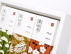容品牌:雨林古茶坊 - 天猫店产品策划&茶包装设计