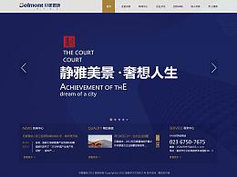 房地产网页设计