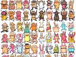 【奇怪生物】 哺乳动物篇2  第840只小动物
