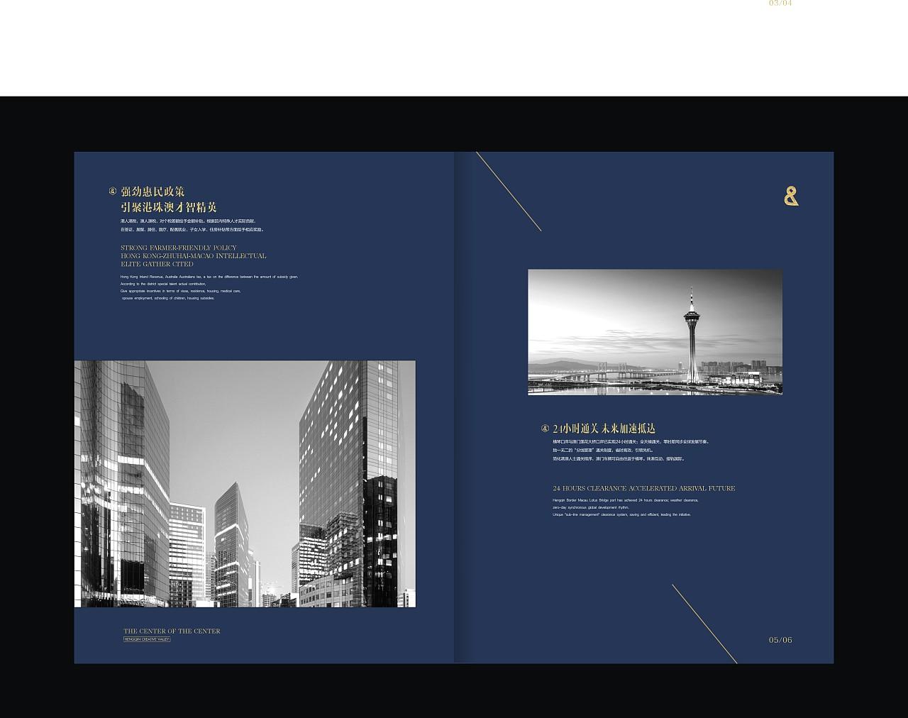 地产广告 / 写字楼广告 / 版式设计 / 产品画册 / 书籍装帧图片