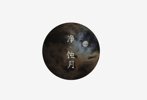 查看《熊晓包/壹肆年字体/第一季》原图,原图尺寸:500x340