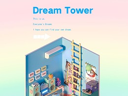 FANXIN-梦的楼