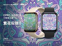 OPPO WATCH-繁花似锦II