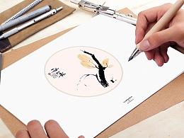 水墨插画--点点枝头一片秋