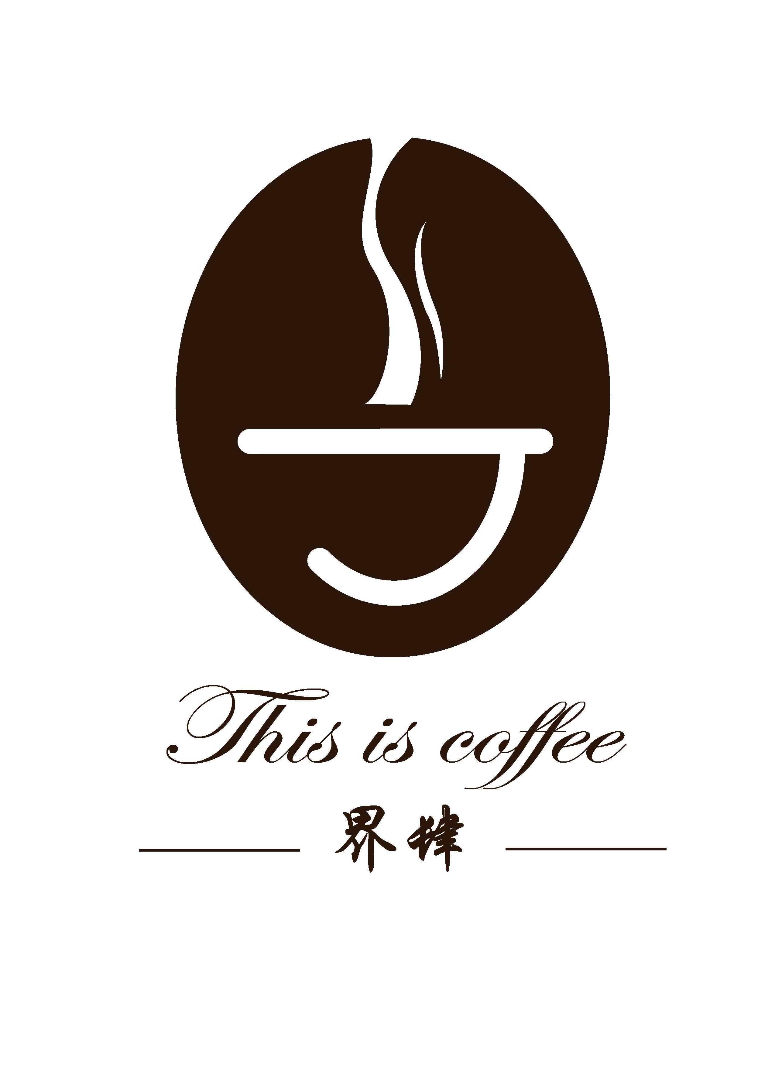 咖啡馆logo图片