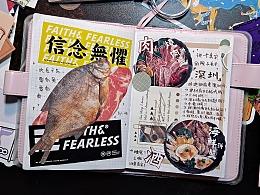 【手帐】神仙开箱+漂流本制作过程