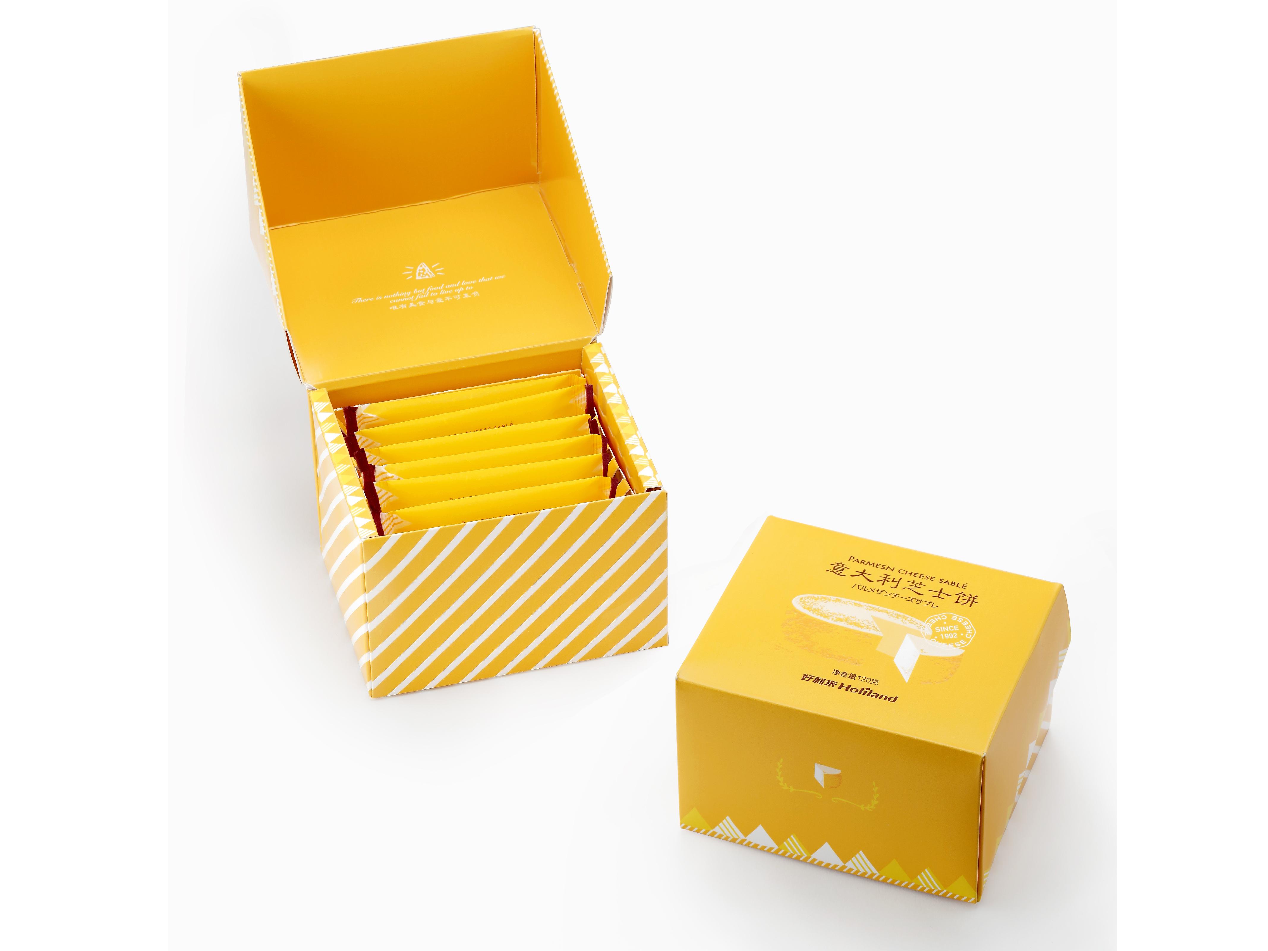 包装 包装设计 设计 4267_3200图片