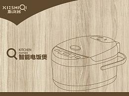 简约木纹系列产品包装