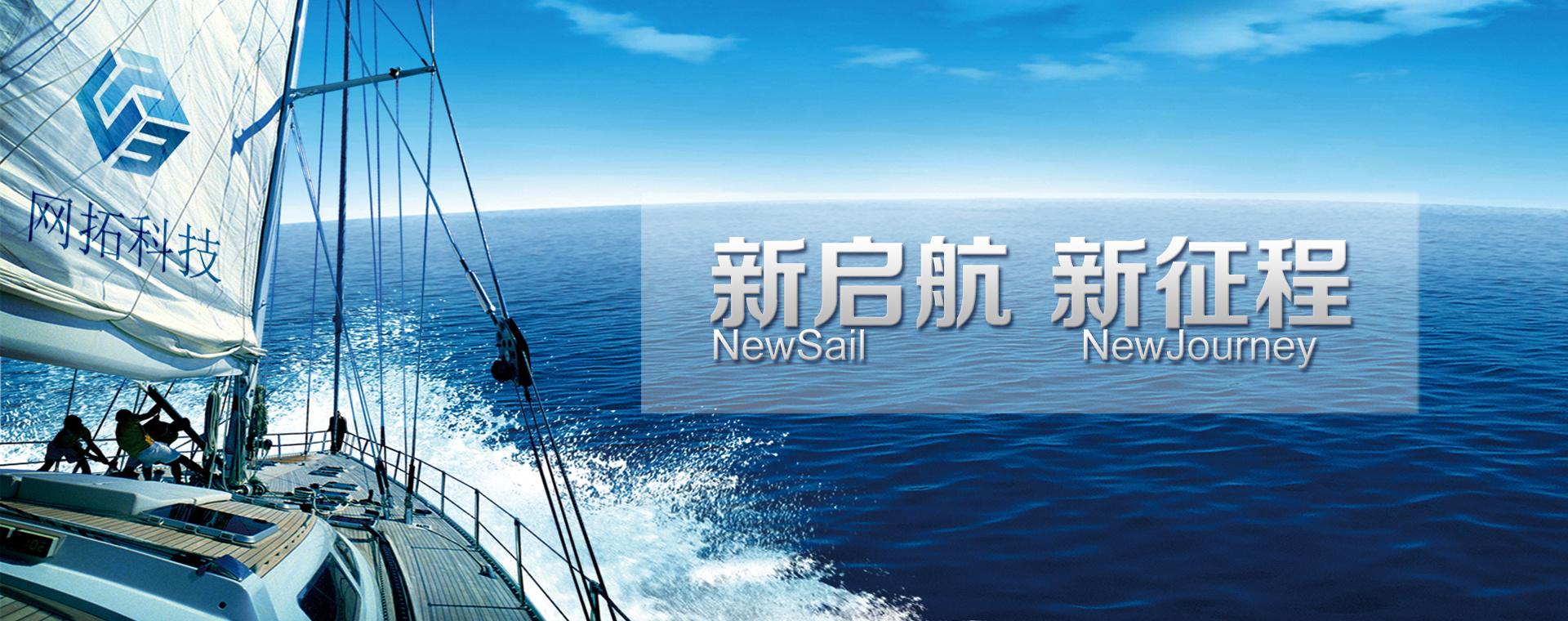 网站banner图
