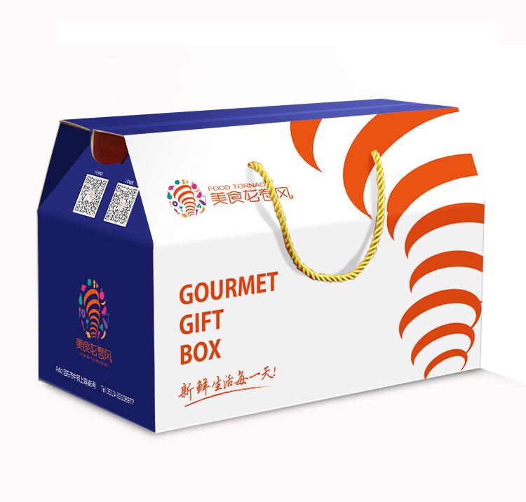 两个礼盒包装设计,海鲜礼盒是下的样机做的图片