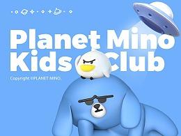 澳洲PlanetMino亲子会所儿童乐园品牌及IP吉祥物设计