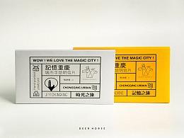 籽鹿唯马(DeerHorse) 的记忆重庆手绘明信片