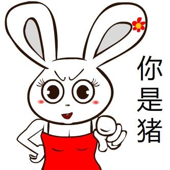兔表情微信表情第七辑|网络包包|匪匪|兔动漫-a出现表情c++表情匪匪图片
