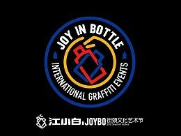 江小白joybo街头文化艺术节