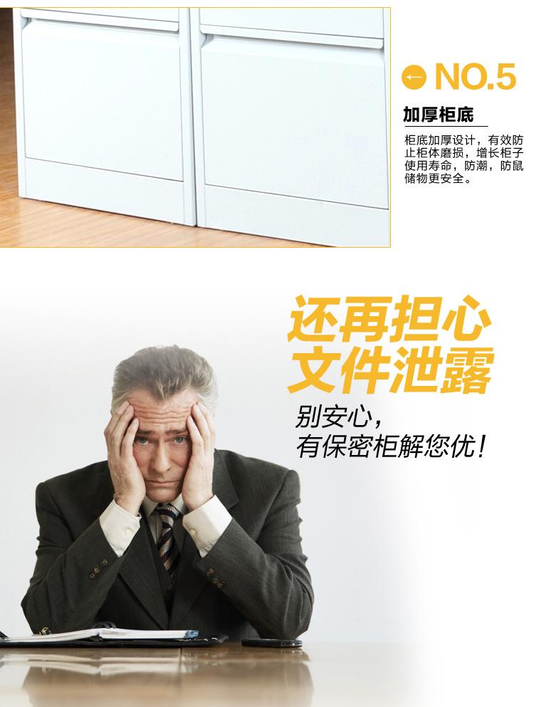 卡箱柜详情|豆瓣|电商|设计师内容儿-原创作品v箱柜景观设计的网页图片