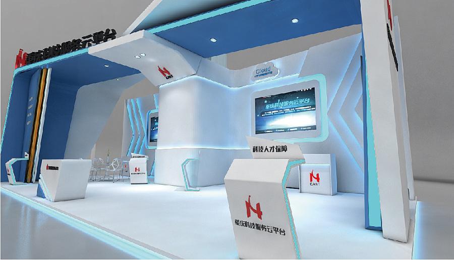 重庆市科学技术研究院高交展厅|展示/尧舜/店上海橱窗建筑设计有限公司是国营图片
