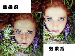 PhotoShop免费视频教程:美白祛斑整容术
