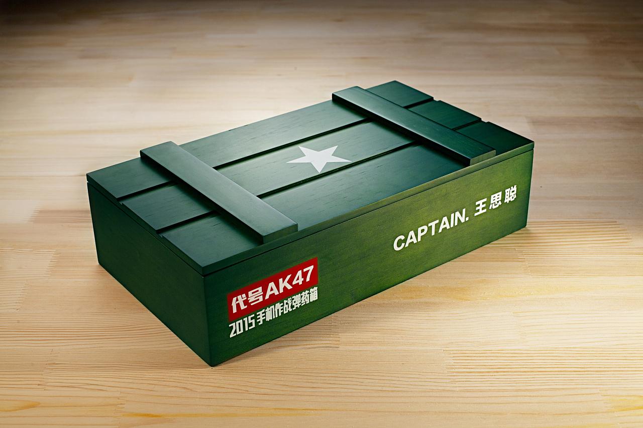 http://hiphotos.baidu.com/qiangzqiang/pic/item/d396e5f85055fb11d8f9fd6e.jpgv=1_360手机弹药箱 平面 包装 liuqiang2too - 原创作品