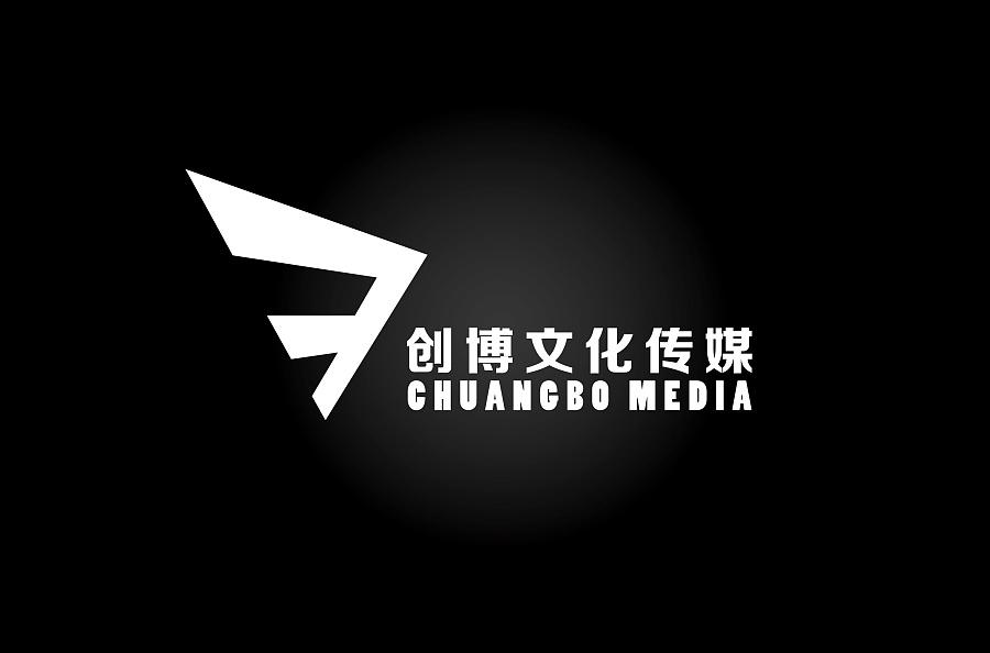 创博文化传媒logo设计|标志|平面|云瀚 - 原创图片