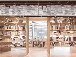 #最美书店#新零售时代,艺术光棱点亮城市风景