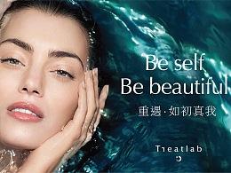萃铂护肤品品牌风格塑造