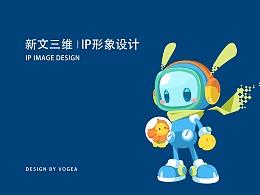 动漫设计|新文三维IP形象设计